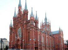 Религии мира в Москве<br>