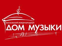 РУССКИЕ-КЛАССИКИ. «Лядов - Рахманинов»