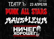 Punk All Stars