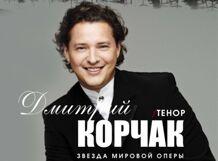 «Посвящение Сергею Лемешеву». Концерт ко дню рождения великого певца<br>