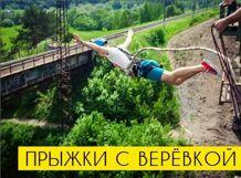 Праздничные прыжки в Москве с вышки KRC<br>