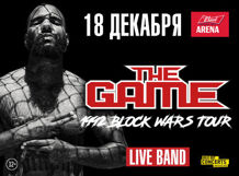 The Game Live Band «1992 Block Wars Tour»<br>