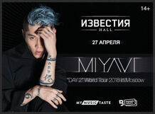 "MIYAVI DAY 2"" World Tour in Moscow 2018-04-27T20:00 игрушки животные tour the world schleich"