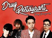 Drug Restaurant & Jung Joonyoung 2017-09-03T18:00 jung jung ls 990 светло серый