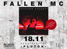 все цены на Fallen MC - СОЛЬНЫЙ КОНЦЕРТ 2018-11-18T19:00