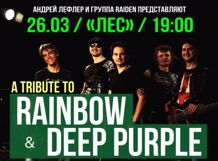 A Tribute to RAINBOW & DEEP PURPLE