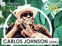 Город Джаз. Carlos Johnson. Концерт в оранжерее 2019-12-06T20:00
