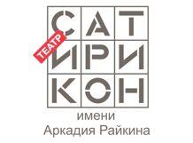 #НеПушкин 2018-04-10T19:00