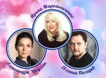 цена Юбилейный вечер «Журналу «Театрал»-15 лет!» 2019-04-15T19:00