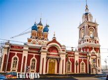 Обзорная автобусная экскурсия по Москве<br>