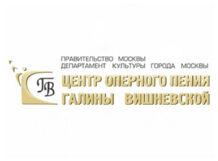 Опера Дж. Верди «Риголетто» 2019-02-21T19:00
