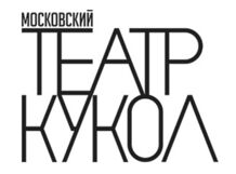 Кармен 2018-02-02T19:00