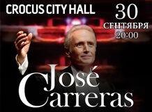 JOSE CARRERAS. 70th Anniversary. Прощальный Мировой Тур от Ponominalu