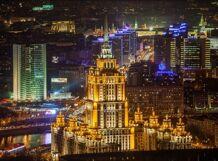 Огни вечерней Москвы<br>