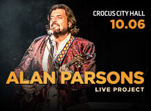Alan Parsons Live Project (Алан Парсонс) 2019-06-10T20:00 alan parsons project alan parsons project eye in the sky 180 gr