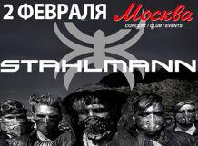 Stahlmann 2018-02-02T19:00 цены онлайн