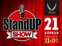 Stand Up Show в Серпухове