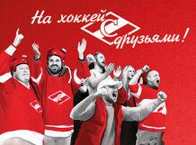 ХК Спартак - АДМИРАЛ