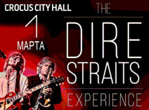 Dire Straits Experience 2018-03-01T20:00 dire straits dire straits love over gold 180 gr