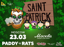 Paddy and the Rats / День Святого Патрика 2019-03-23T18:00 covenfest 2019 03 23t18 00