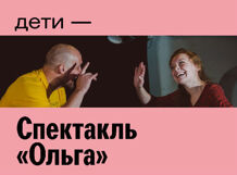 Ольга 2018-03-25T12:00 патетика ольга дзусова 2018 02 17t19 00
