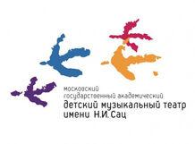 Балет АЭЛИТА -премьера 2018-03-30T18:00 балет щелкунчик
