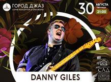 Город Джаз. Danny Giles. Концерт в оранжерее 2019-08-30T21:00 danny ayers beginning xml