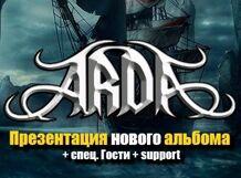 Arda. Презентация нового альбома<br>