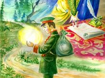 Сказка про солдата, царицу и птичье молоко 2018-06-12T15:00 кружка птичье молоко