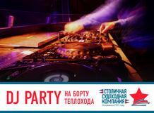 DJ Party на теплоходе