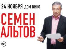 Семен Альтов 2018-11-24T19:00 синдром счастья или ложь по контракту 2018 05 24t19 00