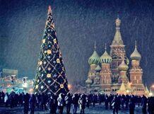 Новогоднее путешествие с Дедом Морозом и Снегурочкой<br>