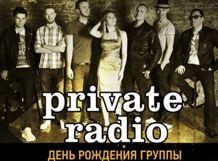 Private Radio, День Рождения Группы