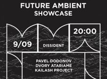 Future Ambient Showcase. Moscow Music Week