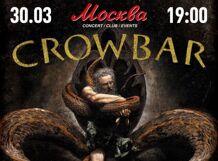 Crowbar<br>