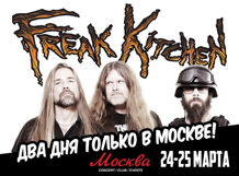 Freak Kitchen<br>