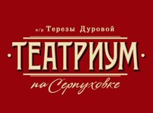 Снежная королева 2018-09-21T19:00 по следам московских привидений 2018 09 21t19 00