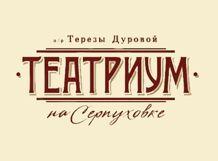 Лучшие дни жизни Обломова 2018-04-19T19:00 несколько дней из жизни обломова новосибирск