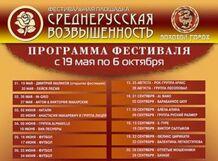 Среднерусская возвышенность 2018-09-09T15:00 цена
