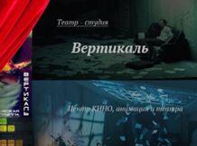 Фантазии Фарятьева 2019-10-20T19:00 топливо 2018 10 20t19 00
