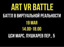 ART VR battle 2018-05-19T14:00 пчелка майя gt пластизоль gt7169 пчелка майя и ее друзья в коробке пчелка майя