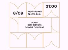 IceCreamDisco Showcase. Moscow Music Week