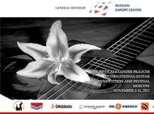 Финал VI Международного конкурса гитаристов имени Фраучи 2019-11-17T17:00