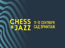 Chess & Jazz 2020 фото