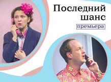 ПОСЛЕДНИЙ ШАНС 2018-07-01T19:00 игорь атаманенко кгб последний аргумент