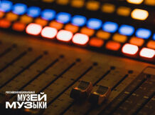 Лаборатория звука «Sound Day».Звуки музыки. Струна 2020-01-26T14:00