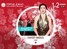 Город Джаз. Sweet Meggs. Концерт в оранжерее 2019-11-02T20:00 город джаз innes sibun концерт на поле 2019 08 16t20 00