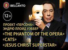«The Phantom of the Opera», «Cats», «Jesus Christ Superstar» 2019-05-23T20:00 jennifer bassett the phantom of the opera