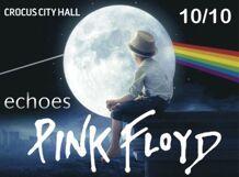 Echoes Pink Floyd<br>