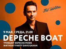DEPECHE BOAT: birthday party Dave Gahan